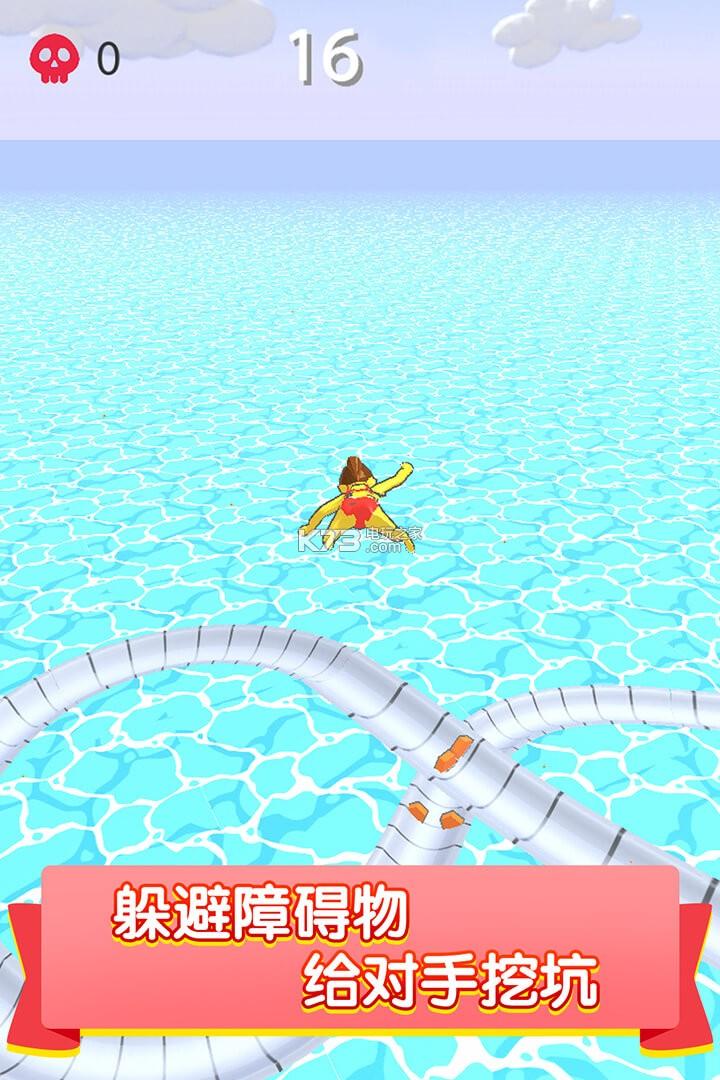 水上乐园大作战 v1.0.1 游戏下载 截图