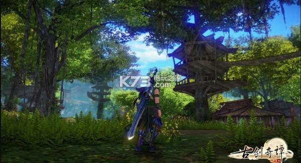 古劍奇譚3試玩版 下載 截圖