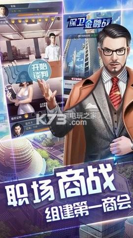 小秘書升職記 v3.153 游戲下載 截圖