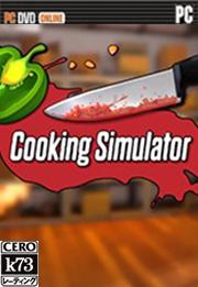 炒菜模擬器 游戲下載