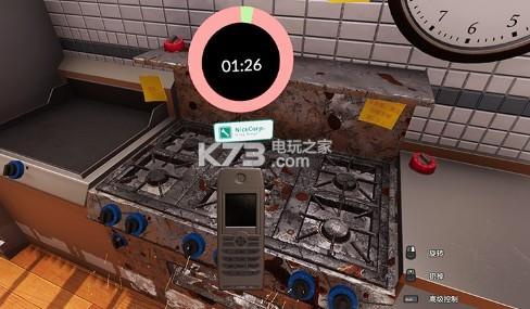 炒菜模擬器 游戲下載 截圖