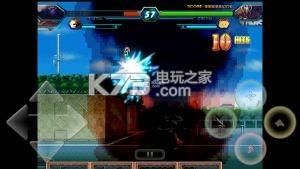 死神VS火影沃特风生水起改版 v3.1 下载 截图