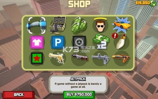 Hammer v1.0 游戏下载 截图
