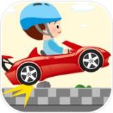 宝宝爱玩具赛车 v1.6.2 游戏下载