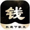 极速下款王app下载v1.0