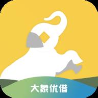 大象優借 v1.2.3 app下載