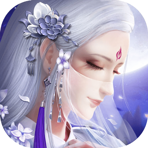 魔法之门Online v1.5.3 最新版下载