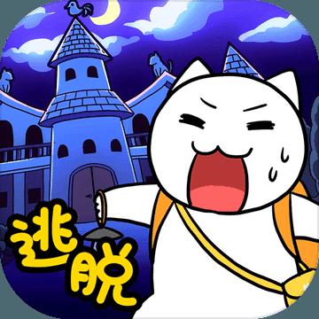 白猫的大冒险2下载v1.4.1