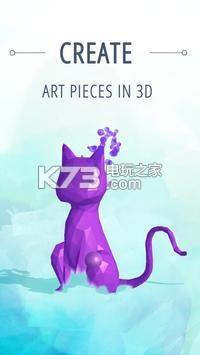 流行藝術畫家3D v1.3 游戲下載 截圖