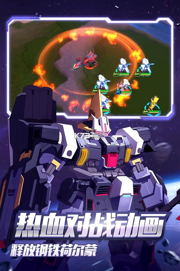 未来机甲决战 v1.1.2 安卓版下载 截图