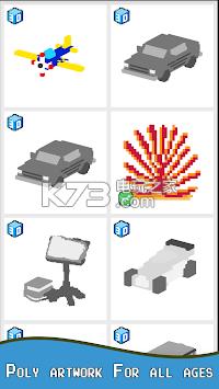 像素拼图 v1.2 手游下载 截图