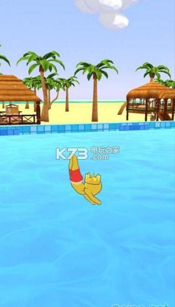 水上樂園大作戰2 v1.0 下載 截圖