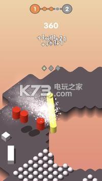Crush Hit v1.0.1 游戲下載 截圖