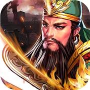 新三国之汉末霸业手游下载v3.6.8.3