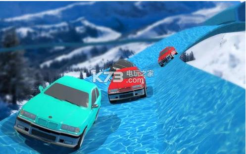 水滑梯賽車 v1.3 下載 截圖