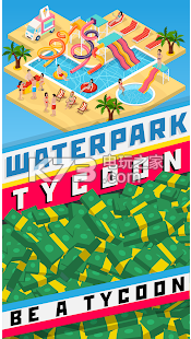 Waterpark Tycoon v1.0.3 下載 截圖