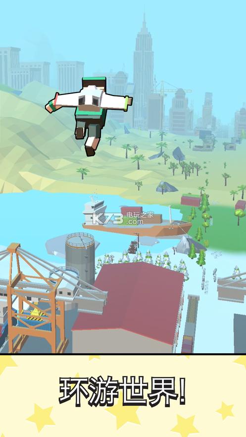 Jetpack Jump v1.2.6 最新版下載 截圖