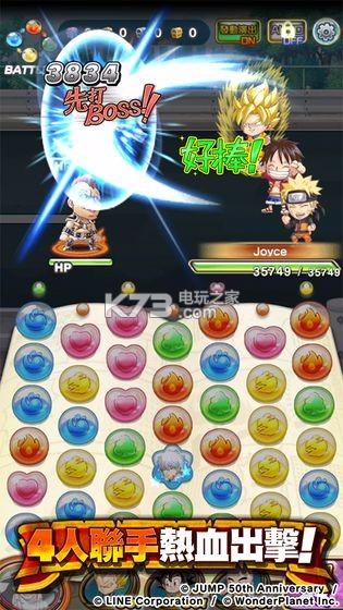 JUMPUTI HEROES英雄气泡 v1.0.6 手游下载 截图