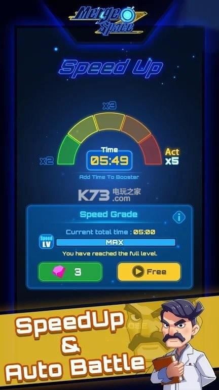 Merge Space v1.0.3 游戏下载 截图