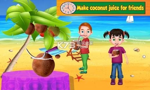 夏季海滩学校之旅 v1.0.2 游戏下载 截图