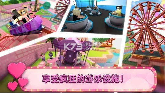 女孩主题公园世界 v1.3-minApi23 游戏下载 截图