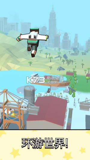 jitpack jump v1.2.3 游戏下载 截图