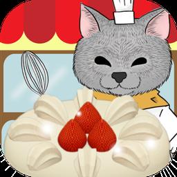 忙碌的猫咪甜品店游戏下载v1.1.1