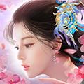 真灵传说仙侠折扣版下载v1.0.1