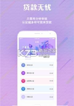 大菠萝 v1.0 app下载 截图