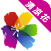 清凉花app下载v1.1.4