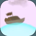 船生存游戏下载v1.0
