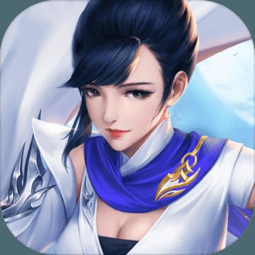 九霄独尊手游下载v4.0.0