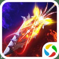 纵剑天下手游下载v1.2.0