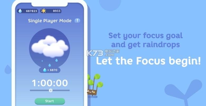 口袋植物园集中注意力 v0.11 游戏下载 截图