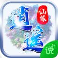 逍遥仙缘3d手游下载v4.0.36