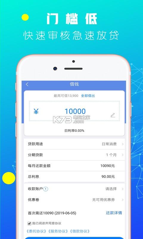 财经资讯app排行榜_天赢财经 app下载v1.0.