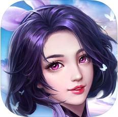 斗罗前传游戏下载v1.0