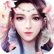 凡人飞仙传无限仙晶版下载v6.0.0