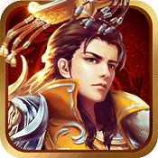 天骄帝国九游版下载v1.0.0
