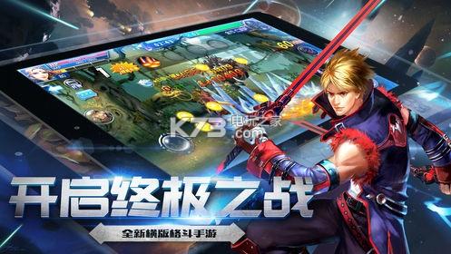 街机模拟战 v1.0 游戏下载 截图