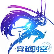 剑与轮回无限钻石版下载v2.6.9