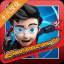 紧急救援游戏下载v1.9.1