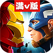 乱斗奇兵2019最新版下载v1.2.0