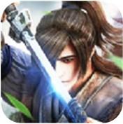 洛阳仙侠传手游下载v4.1.0