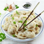 包饺子煮饺子吃饺子游戏下载v1.0