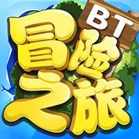冒险之旅满v超爽版下载v1.1.4