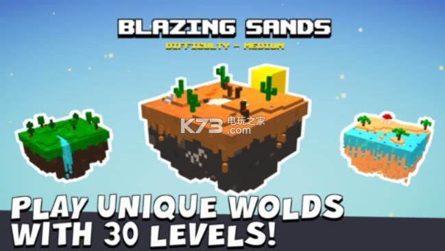 Blocky Defense v1.0 游戲下載 截圖
