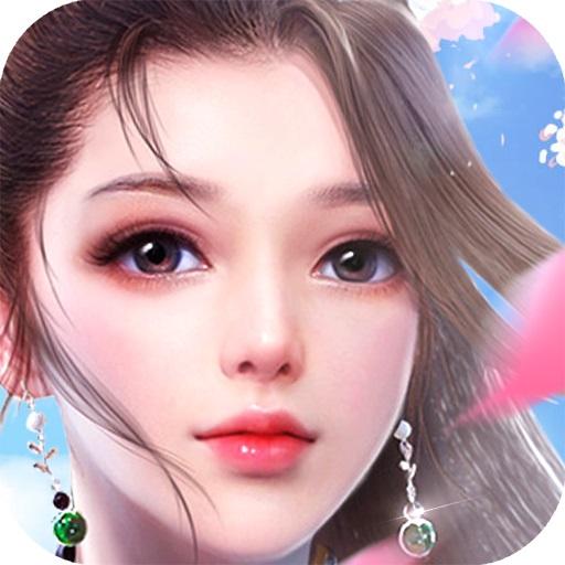 玲珑仙域 v1.0 折扣版下载