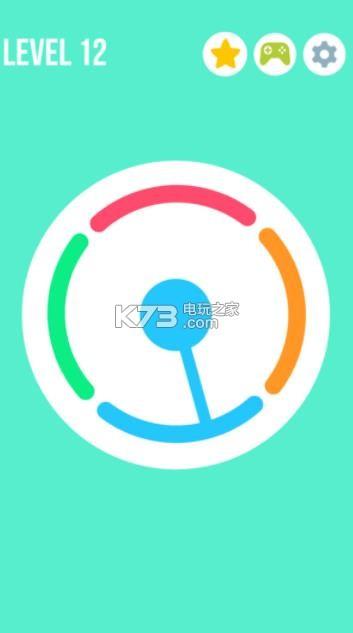 旋转颜色环 v1.0 游戏下载 截图