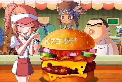 厨师镇 v9.1 游戏下载 截图